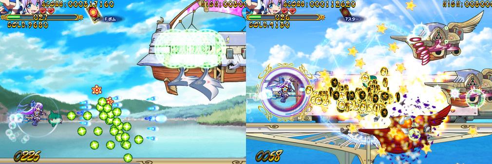 トラブル☆ウィッチーズ Origin! ~アマルガムの娘たち~ 飛行船ステージ