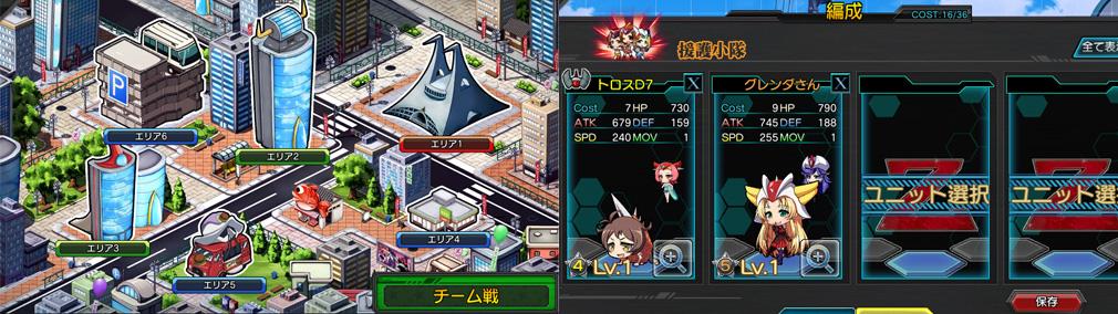 ロボットガールズZ PCブラウザ 左:占有マップ、右:援護小隊選択画面
