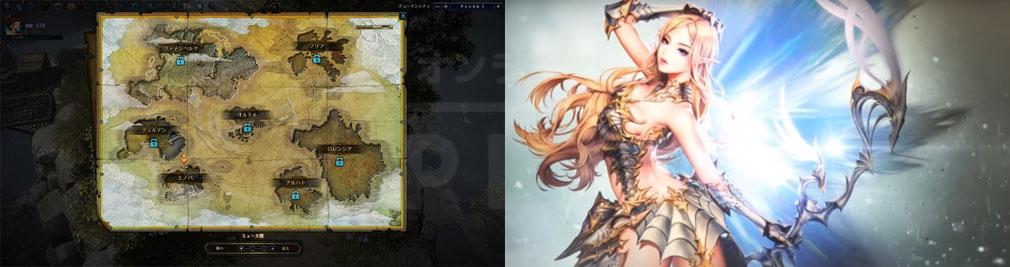 MU LEGEND(ミューレジェンド)日本 マップスクリーンショット、美麗キャラクターイメージ