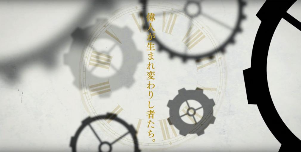輪華ネーション(りんかね) 物語冒頭