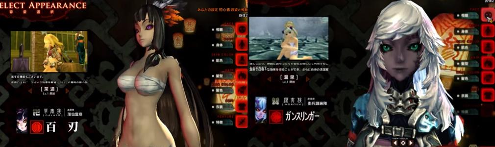 XAOC ザオック 【職業選択画面】左:草奉族、右:漠奔族