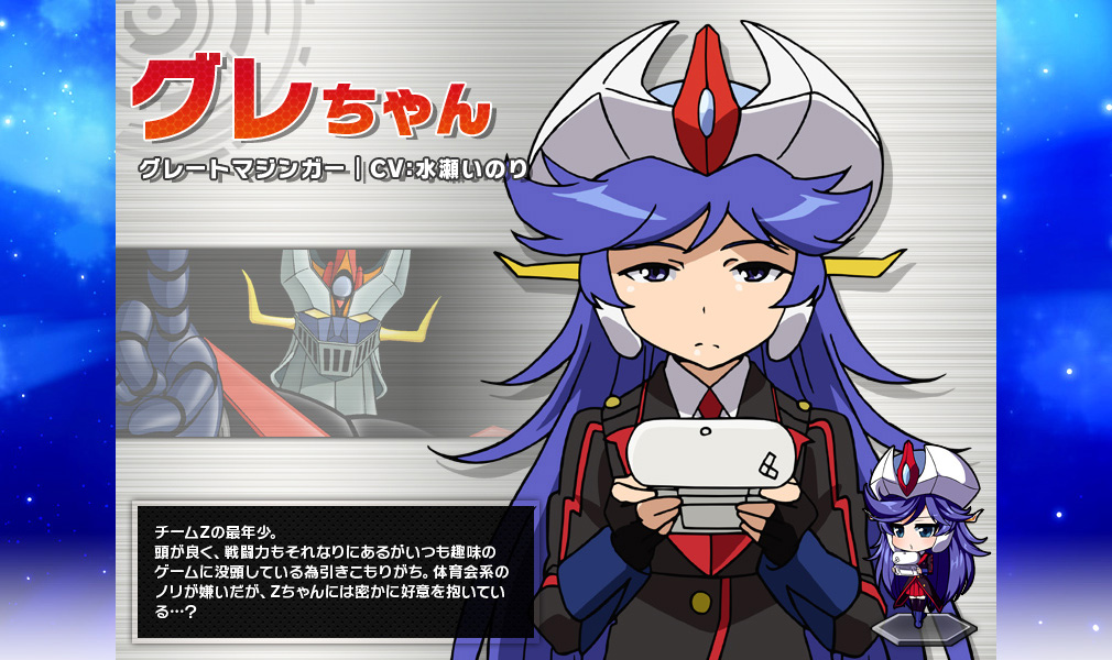 ロボットガールズZ PCブラウザ グレちゃん (CV:水瀬いのり)