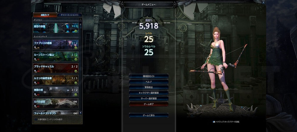MU LEGEND(ミューレジェンド)日本 『戦闘力』システムスクリーンショット