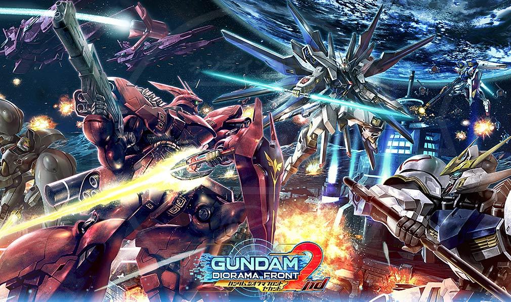 ガンダムジオラマフロント 2nd(ガンジオ) メインイメージ