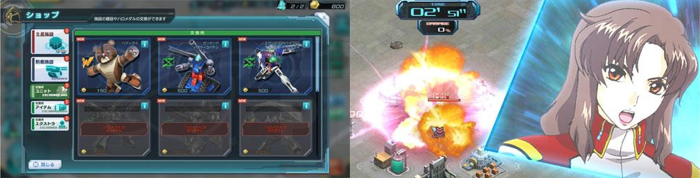 ガンダムジオラマフロント 2nd(ガンジオ) 編成部隊、アニメーションカットインスクリーンショット