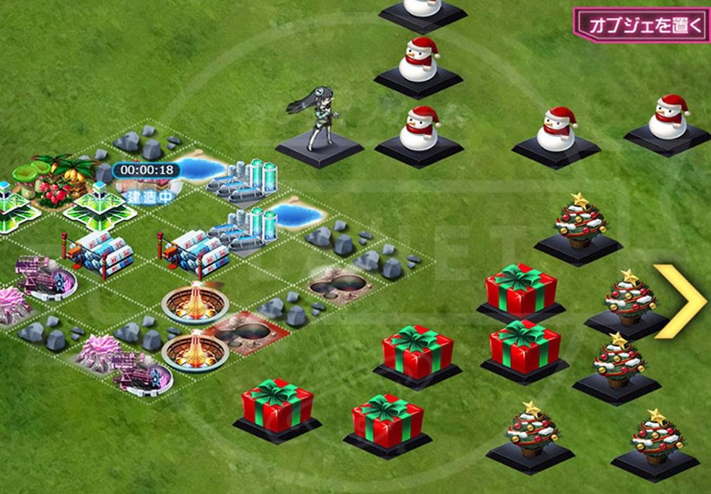 超銀河船団∞インフィニティ クリスマスイベント