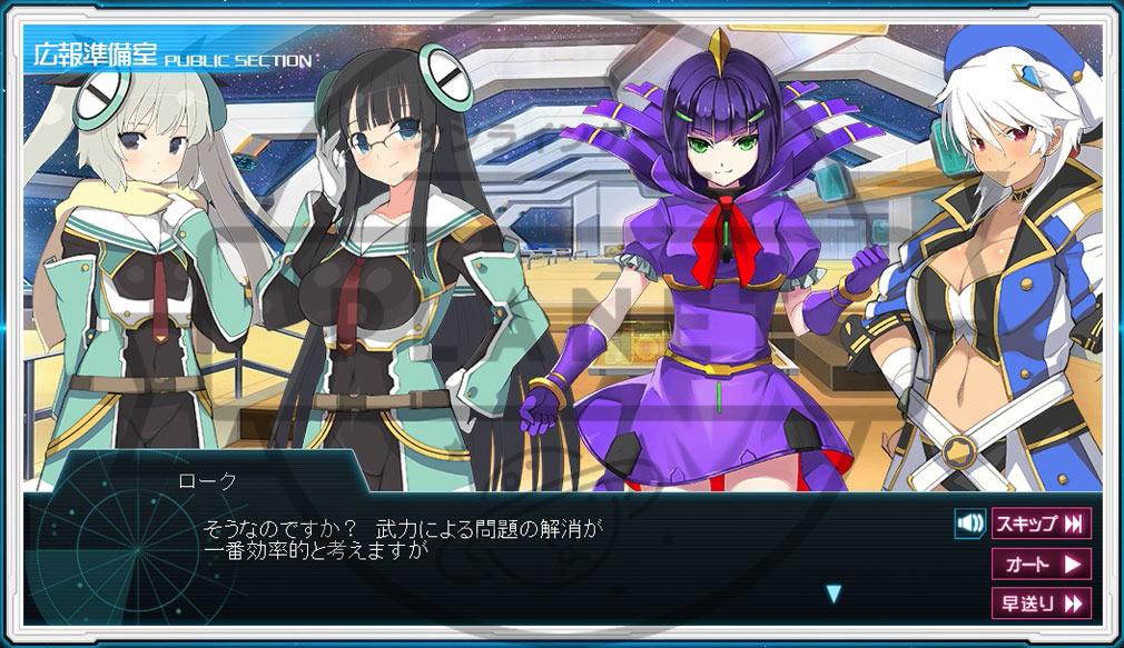 超銀河船団∞インフィニティ キャラクターデザイン八重樫 南氏