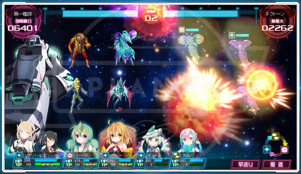 超銀河船団∞インフィニティ RTS風ミッションバトル画面