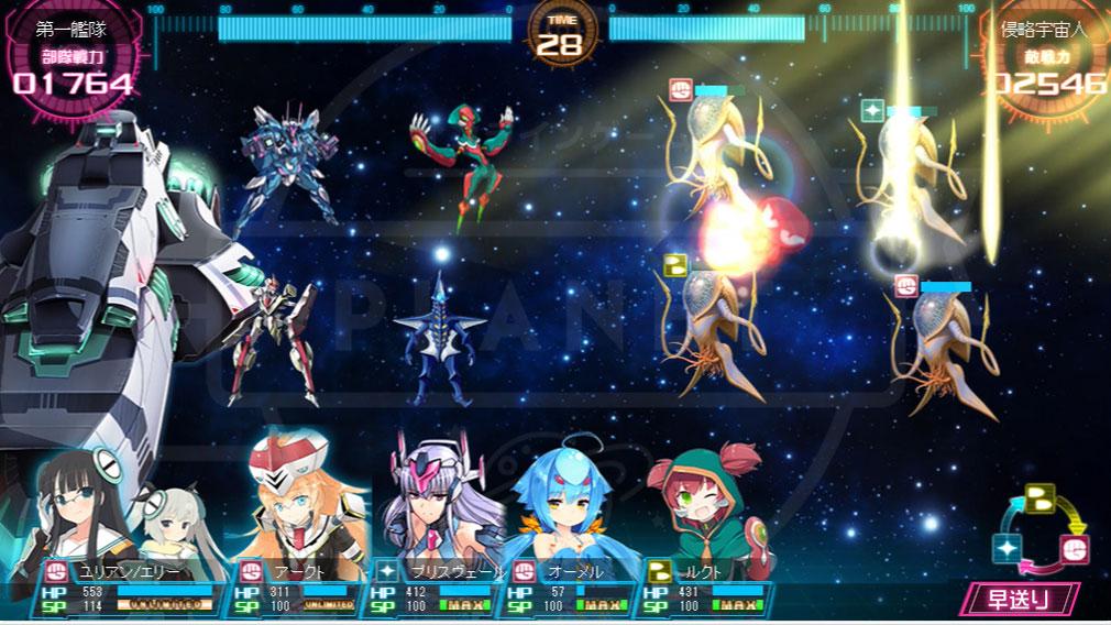 超銀河船団∞インフィニティ ミッションバトル