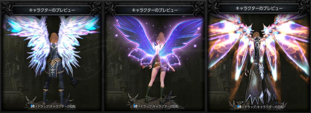MU LEGEND(ミューレジェンド) 『ランク4の翼』スクリーンショット