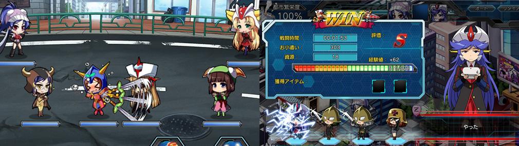 ロボットガールズZ PCブラウザ 左:バトル中のキャラクター表情紹介、右:ミッションクリア画面