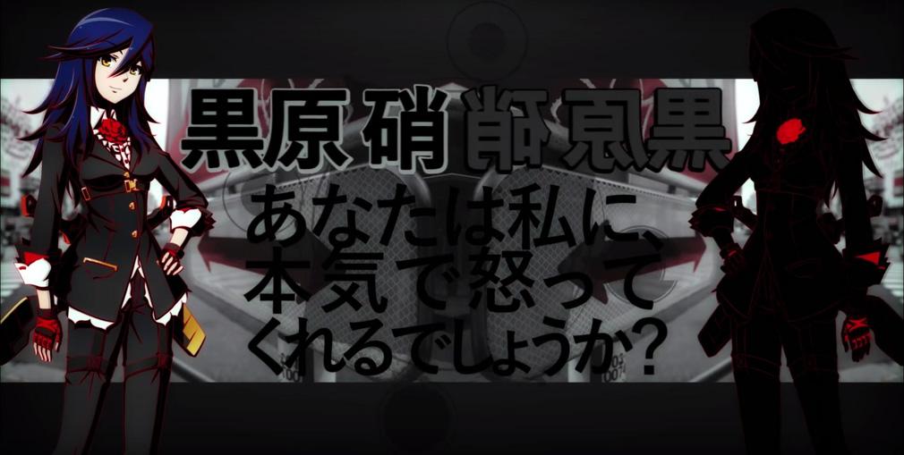 AKIBA'S TRIP Festa!(アキバズストリップフェスタ) 黒原硝