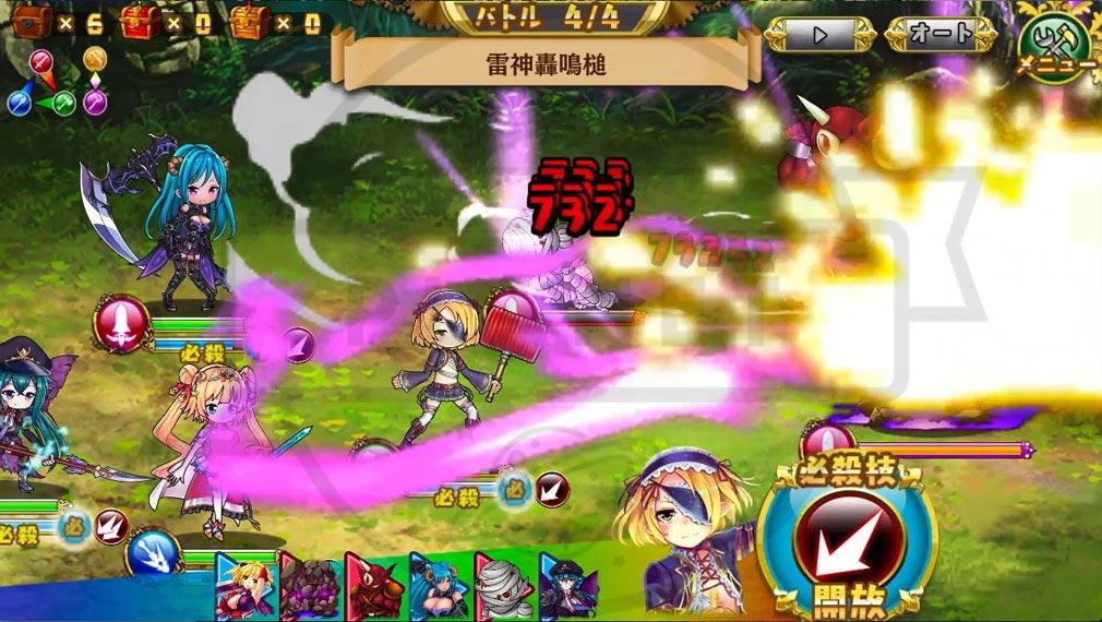 Dragon Knight5(ドラゴンナイト5) バトルスクリーンショット