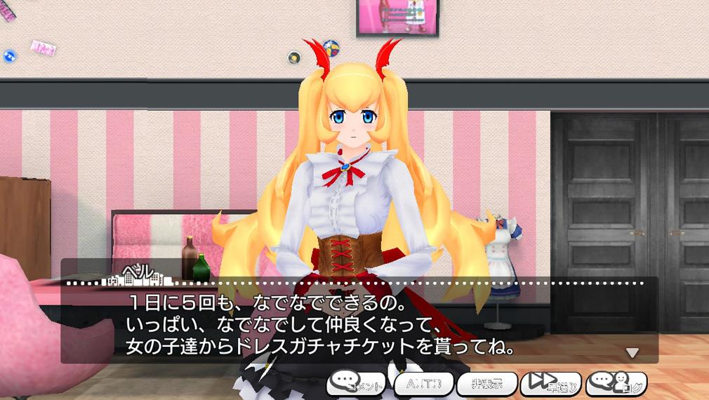 AKIBA'S TRIP Festa!(アキバズストリップフェスタ) 【いちゃラブ体験版】ベルの説明