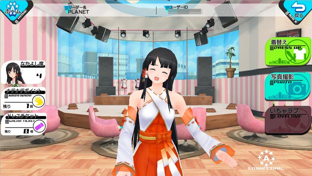 AKIBA'S TRIP Festa!(アキバズストリップフェスタ) 宮乃杜朱羽『なでなで』