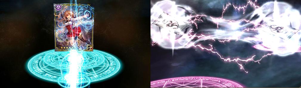 ラグナブレイク サーガ (ラグナサーガ) 左:強化エフェクト、右:進化エフェクト
