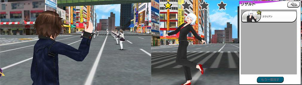 AKIBA'S TRIP Festa!(アキバズストリップフェスタ) 左:ドレスガチャ引く時、右:ドレスガチャを回した結果