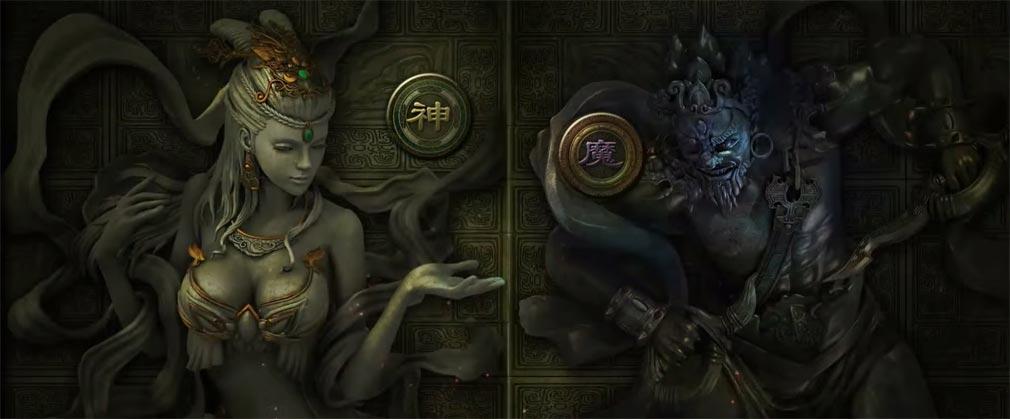 リグレティア 神と魔の世界観