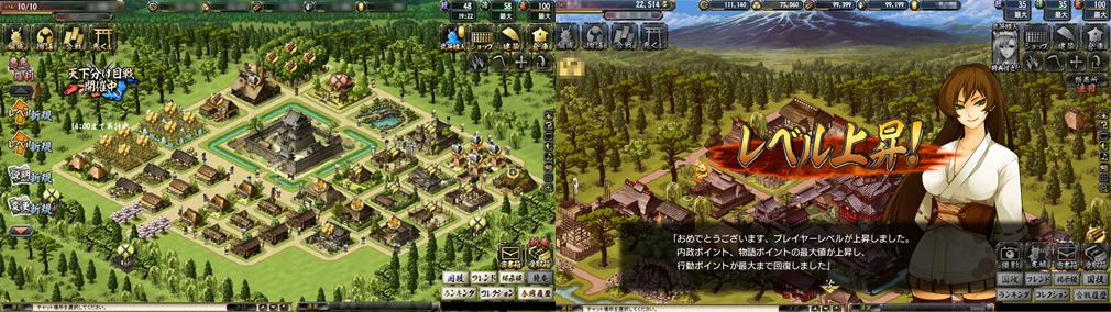 鬼武者Soul (ソウル) 左:城下町建設、右:レベルアップ画面