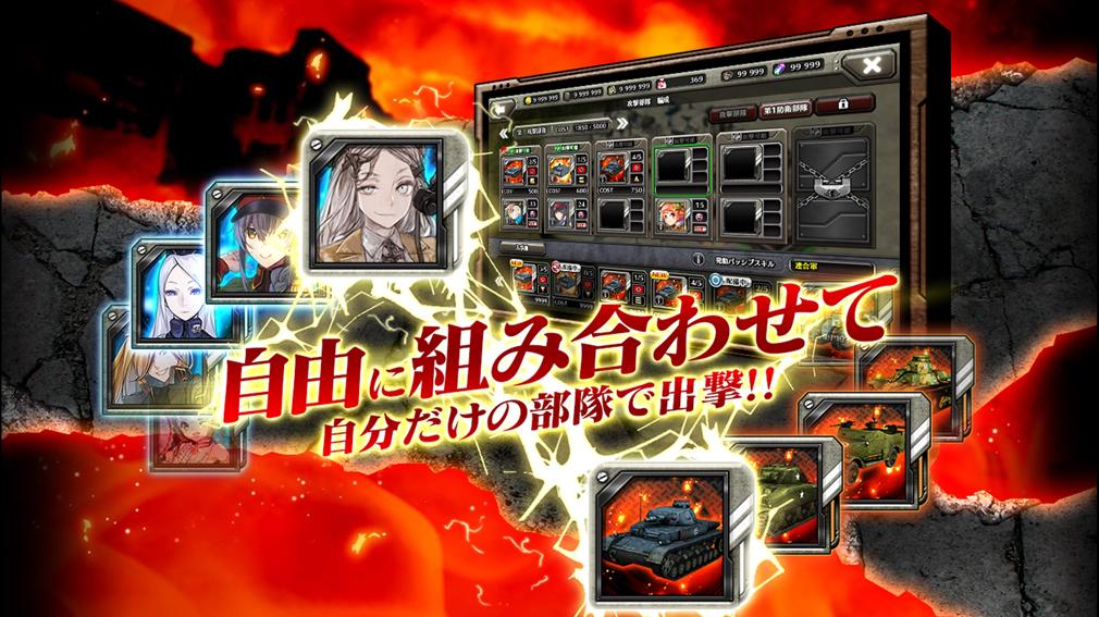 クラッシュ オブ パンツァー PC デッキ編成