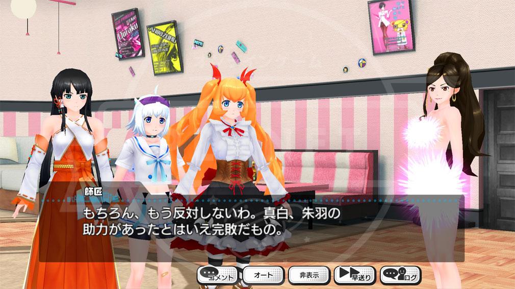 AKIBA'S TRIP Festa!(アキバズストリップフェスタ) 物語場面スクリーンショット