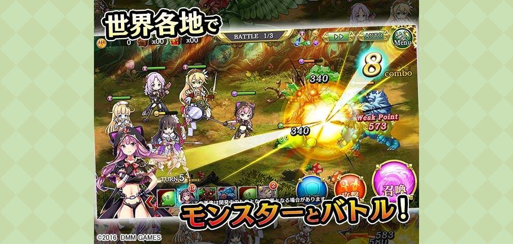 Dragon Knight5(ドラゴンナイト5) バトル紹介