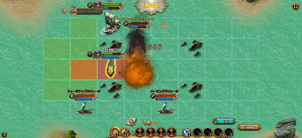 フリゲート・ドラード(Fragatas Dorado) 移動可能エリアで敵を攻撃