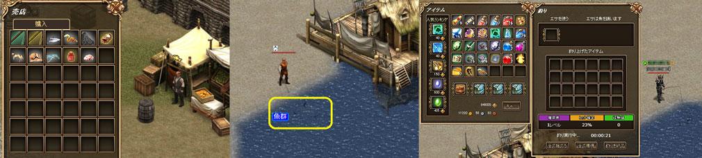 TRIDENT(トライデント) 釣り機能