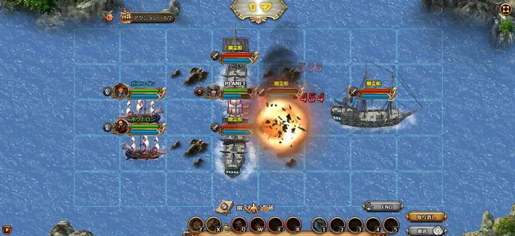 フリゲート・ドラード(Fragatas Dorado) 仲間の船長と複数攻撃