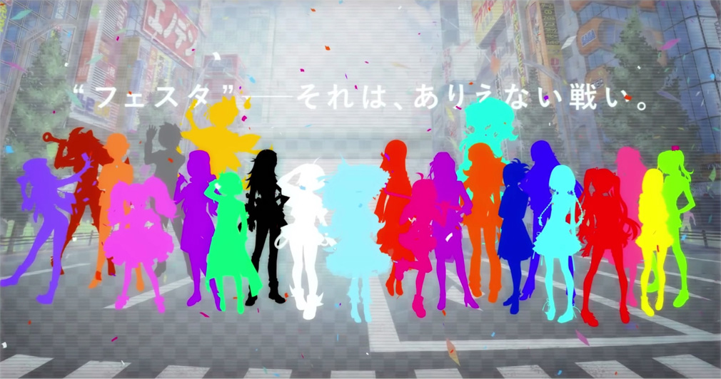 AKIBA'S TRIP Festa!(アキバズストリップフェスタ) 未公開キャラクターシルエット
