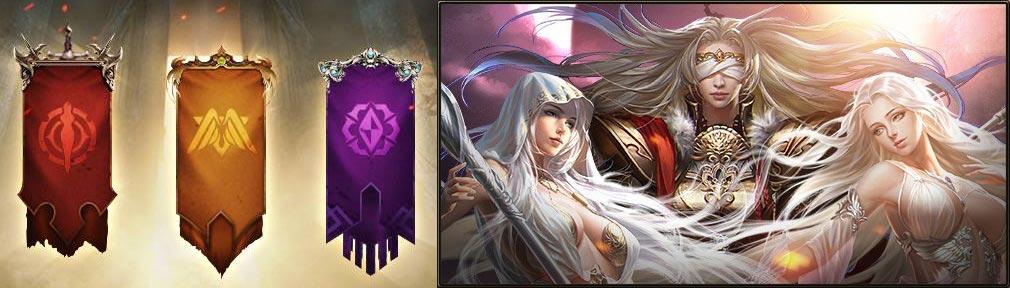 League of Angels2(リーグ オブ エンジェルズ2)LoA2 派閥【セレスティア帝国/テンペスト帝国/フリーダム帝国】