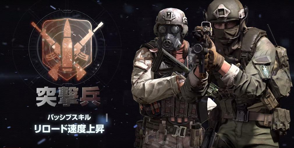 BLACK SQUAD(ブラック スクワッド) 突撃兵/Assault