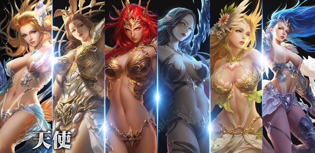 League of Angels2(リーグ オブ エンジェルズ2)LoA2 天使(Angel)