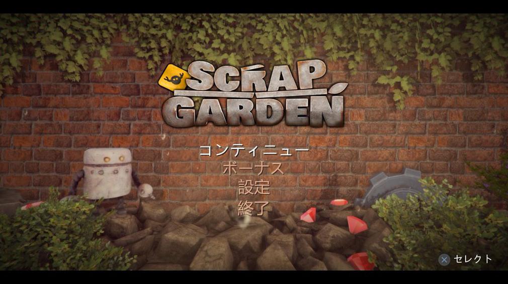 Scrap Garden (スクラップガーデン)