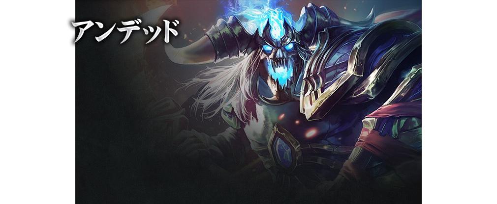 League of Angels2(リーグ オブ エンジェルズ2)LoA2 ドラゴン(Dragon)