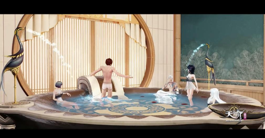 天諭 Revelation(レボリューション) マイルーム入浴