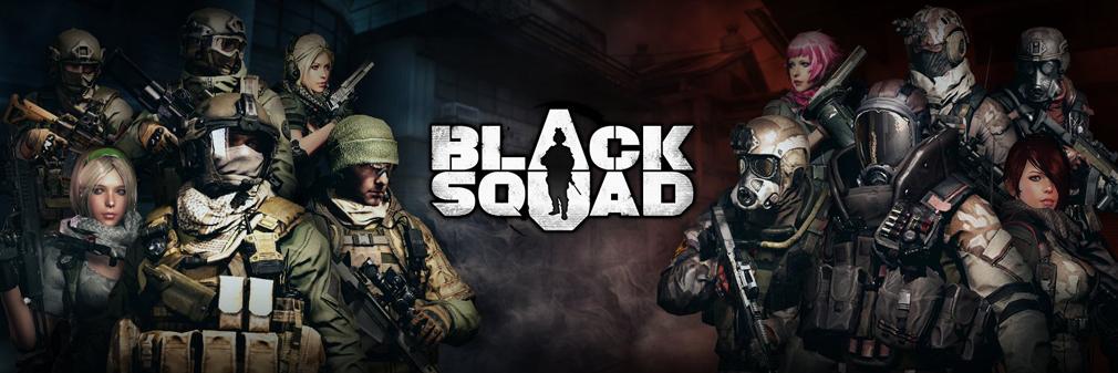 BLACK SQUAD(ブラック スクワッド) フッターイメージ