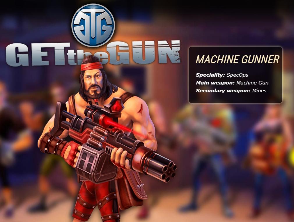 ガンズ オブ レクイエム(GETtheGUN) MACHINE GUNNER(マシンガンナー)