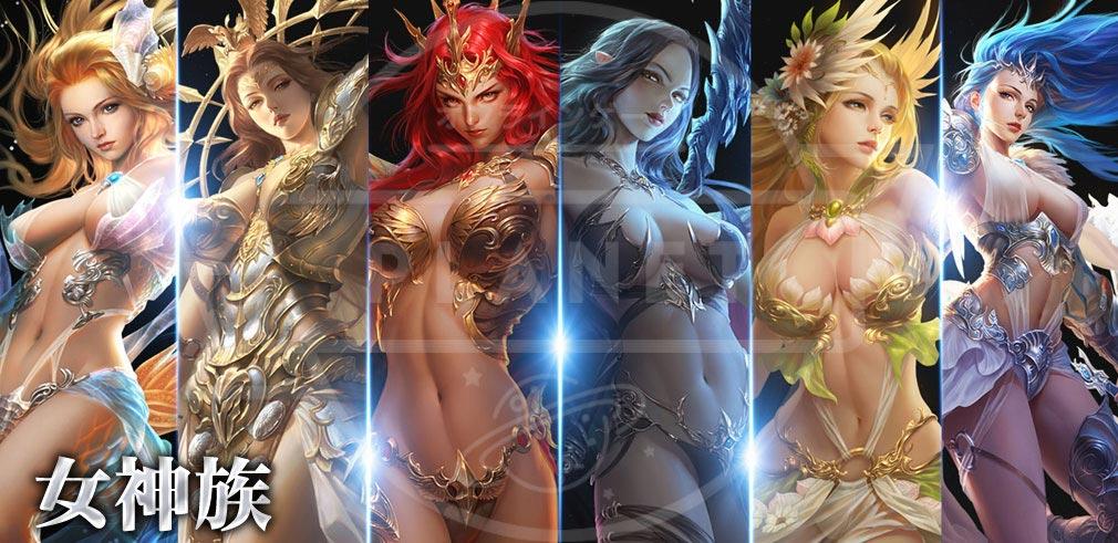 League of Angels2(リーグ オブ エンジェルズ2)LoA2 女神(Angel)