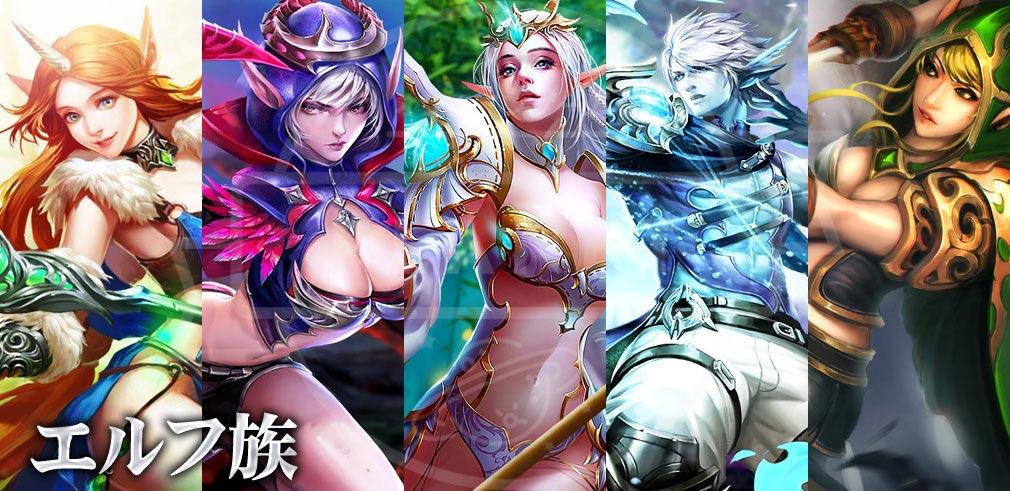 League of Angels2(リーグ オブ エンジェルズ2)LoA2 エルフ(Elf)