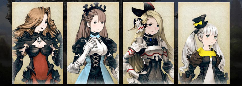 ブレイブリーデフォルト プレイングブレージュ 4人の巫女たち