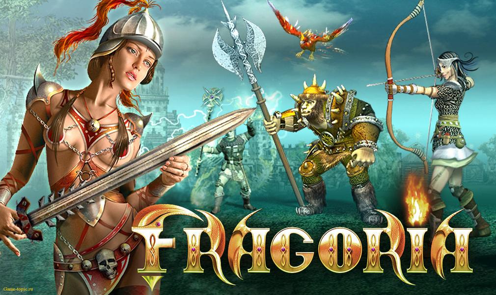 FRAGORIA (フラゴリア)=FRAGORIA plus (フラゴリア プラス)