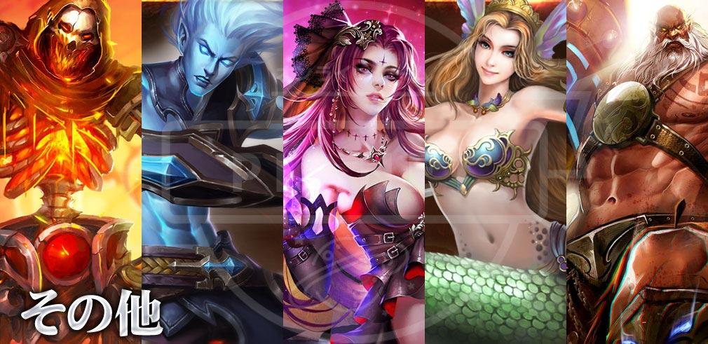 League of Angels2(リーグ オブ エンジェルズ2)LoA2 アヴェラント(Aberrant)、人魚、妖女