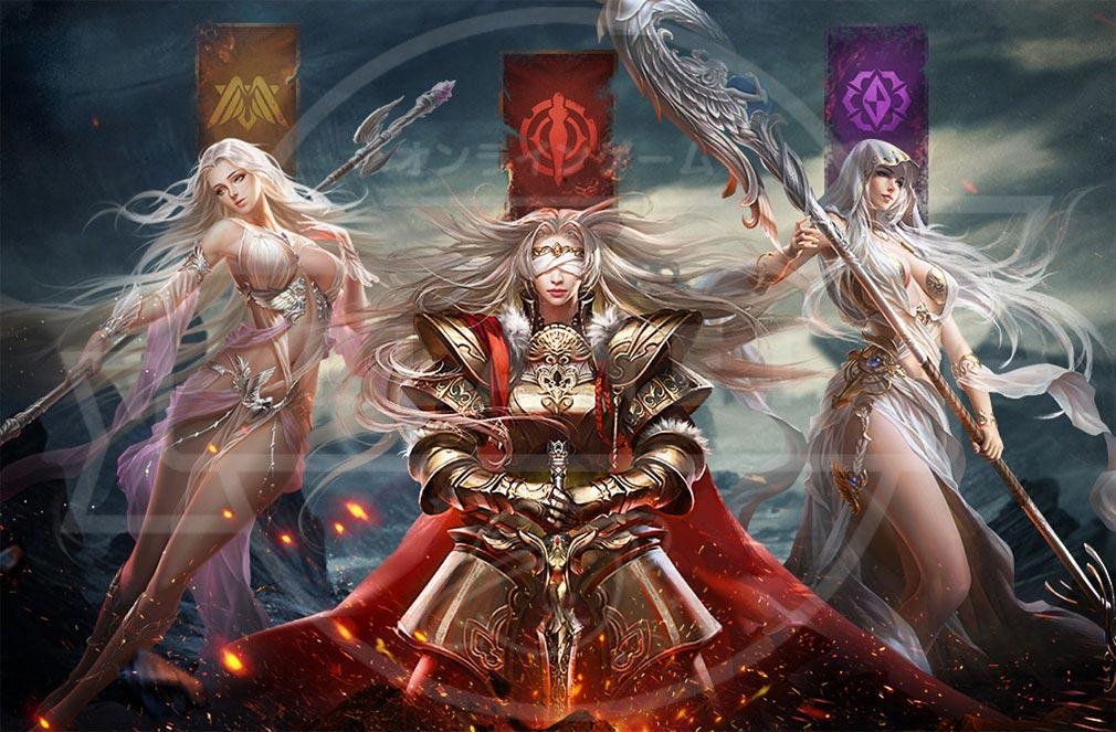 League of Angels2(リーグ オブ エンジェルズ2)LoA2 女神の統治する3大帝国
