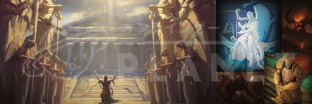League of Angels2(リーグ オブ エンジェルズ2)LoA2 物語序章