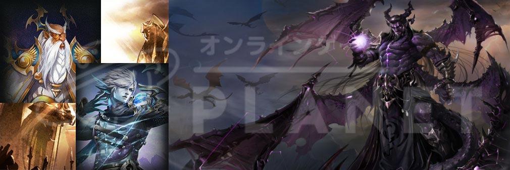 League of Angels2(リーグ オブ エンジェルズ2)LoA2 サファイア編
