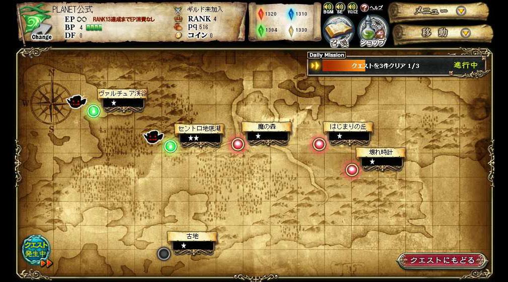 ブレイブリーデフォルト プレイングブレージュ ワールドマップ