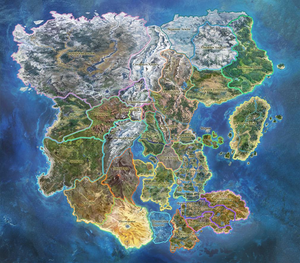 FRAGORIA plus (フラゴリア プラス) ワールドマップ