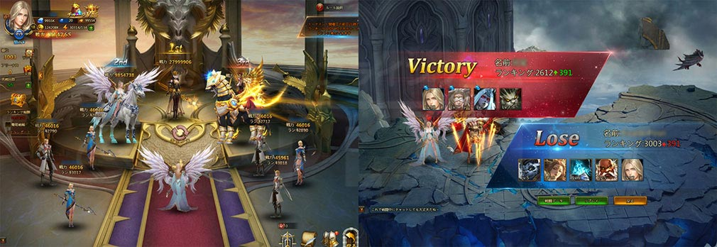 League of Angels2(リーグ オブ エンジェルズ2)LoA2 バトル