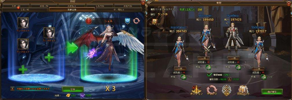 League of Angels2(リーグ オブ エンジェルズ2)LoA2 英雄変換、パーティー編成